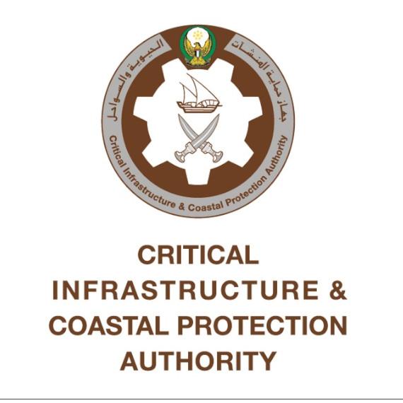 CICPA Registration