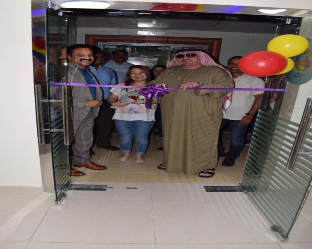 ABU DHABI HEAD OFFICE