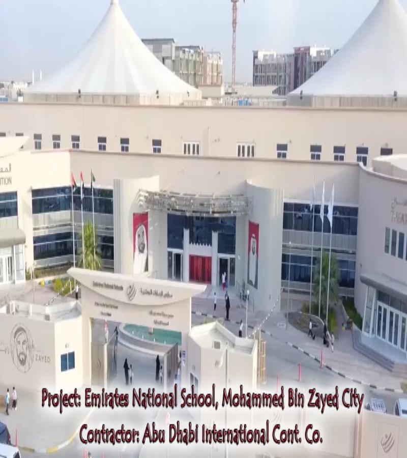 15. EMIRATES NATIONAL SCHOOL